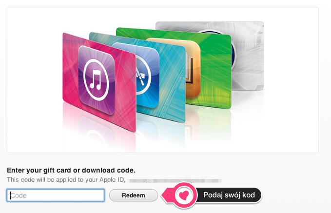 iTunes - redeem code